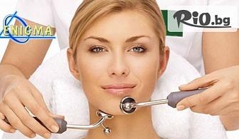 Ултразвукова шпатула за почистване на лице, нанотехнология за почистване и дезинкрустация, от Центрове Енигма