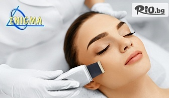 Ултразвукова шпатула за почистване на лице, нанотехнология за почистване и дезинкрустация чрез Ultrasonic Scrub, ION, LED технология, от Центрове Енигма