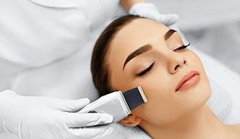 Ултразвукова шпатула за почистване на лице - нанотехнология за почистване и дезинкрустация чрез Ultrasonic Scrub, ION, LED технология, от Центрове Енигма!
