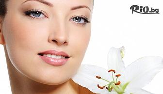 Ултразвукова терапия за лице, от Студио за красота Jessica