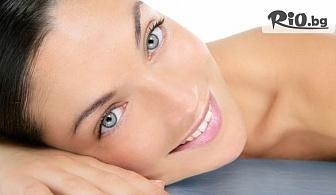 Ултразвуково почистване, безиглена мезотерапия, маска и криотерапия, от Център Здраве и красота