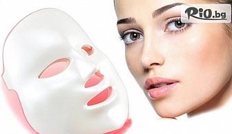 Ултразвуково почистване + лед маска със седем светлини, от Студио Тереза