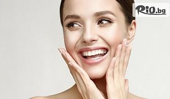 Ултразвуково почистване на лице + дълбокохидратираща терапия с хиалуронова киселина и маска, от Hair andamp; Beauty Studio Dessi