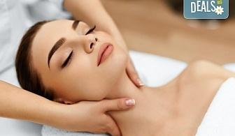Ултразвуково почистване на лице, хидратираща терапия и дрениращ лифтинг масаж в козметично студио Ма Бел!