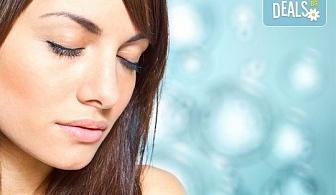 Ултразвуково почистване на лице, масаж, хидратация с кислород и витаминен коктейл+оформяне на вежди от Дерматокозметични центрове''Енигма''