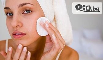 Ултразвуково почистване на лице и маска за околоочен контур, от Салон Морис