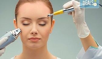 Ултразвуково почистване на лице и маска според типа кожа или триполярен RF в салон за красота Женско царство!
