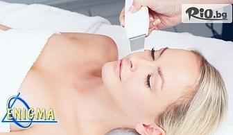 Ултразвуково почистване на лице, нанотехнология за почистване и дезинкрустация чрез Ultrasonic Scrub, ION, LED технология, от Центрове Енигма