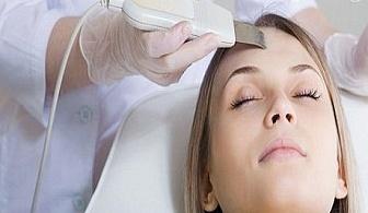 Ултразвуково почистване на лице + няколко вида маски + масаж на лицето само за 11.90 лв. в козметично студио Bellisima Donna, София