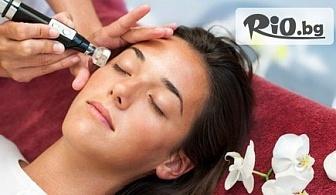Ултразвуково почистване на лице + подхранваща ампула с 51% отстъпка за 9.90лв, от Салон за красота Изида