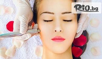 Ултразвуково почистване на лице + серум с лифтинг, ботокс, антиакне, антибръчки или депигментиращ ефект и маска с 69% отстъпка за 12.90лв, от Студио за красота Bellissima Donna