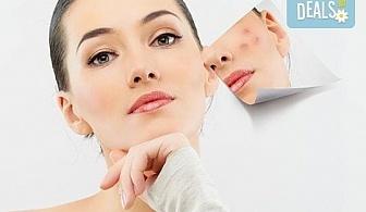 Ултразвуково почистване на лице, шия, деколте или гръб чрез нанотехнология за дълбока дезинфекция и видимо въздействие върху всеки тип кожа, в центрове Енигма!