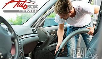 Ултразвуково почистване на салон и климатик на автомобил само за 19лв, в AUTOBOX