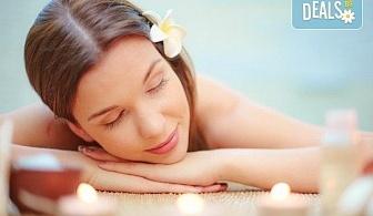 Уникална комбинация от 10 различни масажни техники! 60-минутен масаж на цяло тяло от професионален кинезитерапевт в Студио Denny Divine!