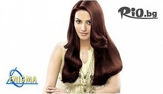 Уникална концепция за коса Beauty Innovation - елексир за скалпа и косъма, сешоар и стайлинг, от Центрове Енигма