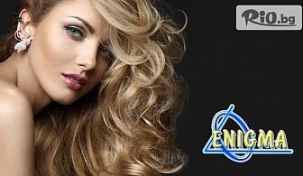 Уникална концепция за коса Beauty Innovation - еликсир за скалпа и косъма, сешоар и стайлинг, от Центрове Енигма