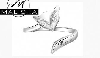Уникално малко бижу – пръстен с котешка форма от онлайн магазин Малиша