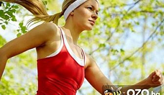 """УНИКАЛНО ПРЕДЛОЖЕНИЕ от дамски фитнес клуб """"PRETTY WOMAN""""! Месечна карта за спорт по избор на цена 17.50 лв., вместо 35 лв."""