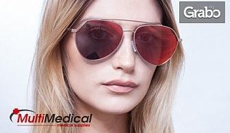 Унисекс слънчеви очила Hawkers Gold Red Bluejay