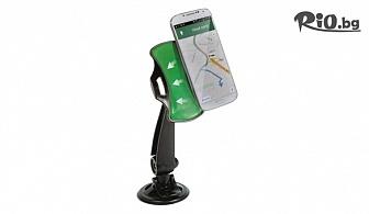 Универсална стойка за GSM и GPS за автомобил, от Hipo.bg