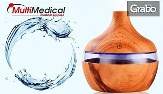 Уред за ароматизиране и овлажняване на въздуха