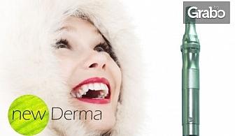 Уред за домашна употреба за премахване на белези, бръчки и петънца Dermа Stick