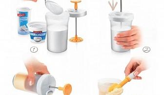 Уред за домашно масло Tescoma от серия Della Casa