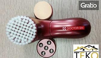 Уред за масаж и почистване на лице Еlectric Cleaning Set