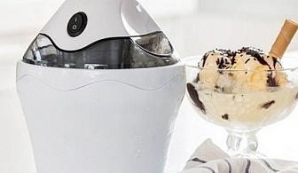 Уред за сладолед Icy Joy