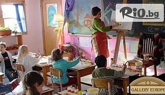 Уроци по рисуване за деца и възрастни - 1 астрономически час, от Галерия Европа