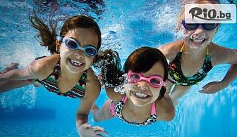 """Урок по плуване за деца или възрастни с треньор /50 минути/, от Плувен басейн 56-то СУ """"Професор Константин Иречек"""""""