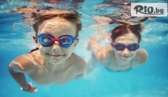 """Урок по плуване за деца или възрастни с треньор, от Плувен басейн 56-то СУ """"Професор Константин Иречек"""""""