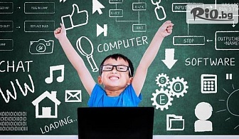 Урок по програмиране за деца от 8 до 13 години, от Образователен център Студио S