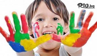 Урок по рисуване за деца, кандидат-гимназисти и кандидат-студенти, от Образователен център Студио S