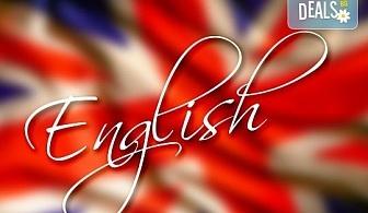 20 урока по английски език на ниво по избор с включени учебни материали на школа БЕЛ!