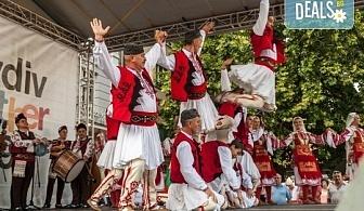 4 урока по народни танци в танцова школа Дивля, от Sofia International Music & Dance Academy!