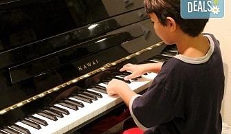 2 урока по пиано, китара, флейта или цигулка за дете или възрастен в школата на Sofia International Music & Dance Academy!