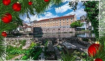 Усетете Коледния дух на Гърция! 1 нощувка със закуска в хотел 2* в Кавала, транспорт, посещение пещерата Маара и Драма