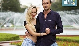 Усетете магията на танца! 2 или 4 посещения на кизомба в Sofia International Music & Dance Academy!