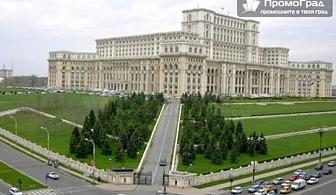 Усетете предколедния дух на Букурещ с еднодневна екскурзия предоставена от Комфорт Травел за 49 лв.