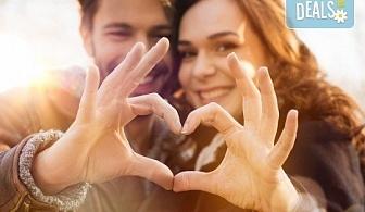 Усмихвате ли се достатъчно? Онлайн курс по позитивно мислене и/или сексология от www.onLEXpa.com!