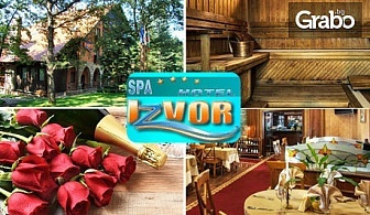 Уют и романтика за 14.02 в Старозагорски минерални бани! 1 или 2 нощувки за двама с празнична вечеря, плюс SPA