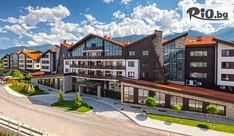 Ваканция в Банско! 3, 5 или 7 нощувки в апартаменти със закуски, обеди и вечери + СПА и вътрешен басейн, от Терра комплекс 4*