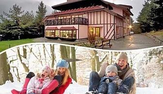 Ваканция от 01 до 10 Февруари в сърцето на Рила. Нощувка и закуска и вечеря за ДВАМА в хотел Теменуга, Паничище, до Сапарева Баня.