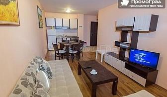 Ваканция в Пампорово - нощувка в апартамент със закуска и вечеря за 3-ма или 2+2 във апартхотел Форест Глейд.