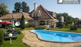 Ваканция в к-с Роден край, с. Влайчевци, Габровския балкан. Нощувка (минимум 5) със закуски и вечери за 2-ма за 70 лв.