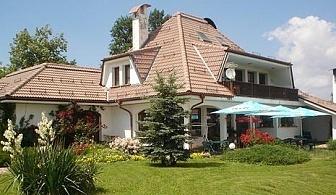 Ваканция в к-с Роден край, с. Влайчевци, Габровския балкан. 3 нощувки, 3 закуски и 3 вечери за 2-ма за 236 лв.