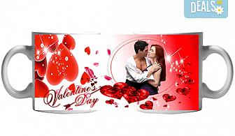 За Св. Валентин! Чаша с любима снимка и любовно послание за деня на влюбените от Сувенири Царево!
