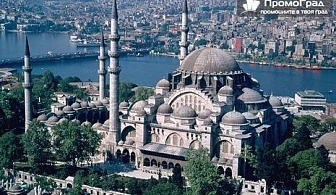 Св. Валентин в Истанбул (Watergarden Istanbul, Мол Емаар) + посещение на Одрин (4 дни/2 нощувки със закуски) за 99 лв.