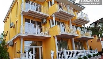Св. Валентин в новооткрития луксозен хотел Мегас, Банкя - нощувка в апартамент със закуска + бутилка вино за 2-ма за 88 лв.